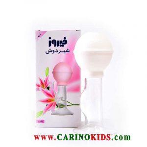 شیر دوش مدل لیلیوم فیروز