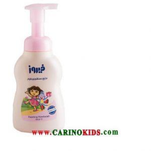 مایع دستشویی فوم کودک فیروز مدل WH12