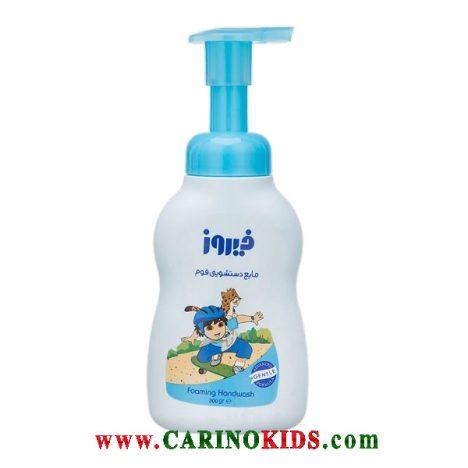 مایع دستشویی فوم کودک فیروز رنگ آبی