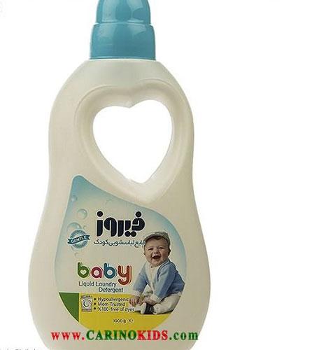 مایع لباسشویی آبی کودک 1 لیتری فیروز