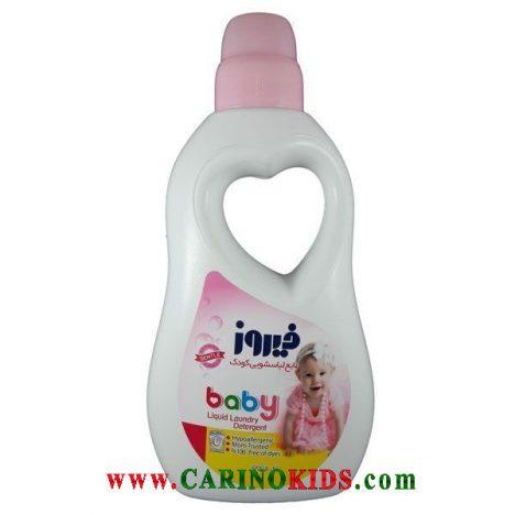 مایع لباسشویی صورتی کودک 1 لیتری فیروز