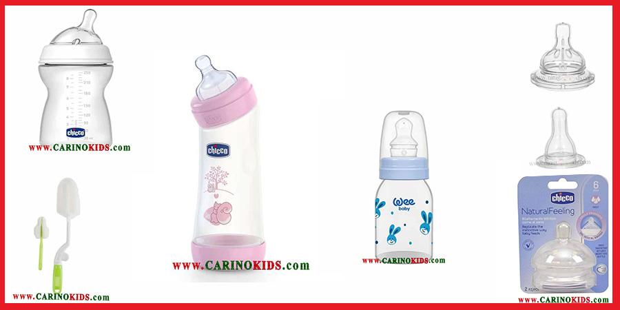 انواع شیشه شیر نوزاد در فروشگاه کارینوکیدز